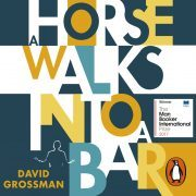 Lydbok - A Horse Walks into a Bar-David Grossman